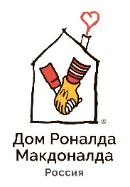 Описание: F:\POOLS\RMHC\LOGO_2017\NEW LOGO 2017\RHMC_logo_2017.jpg